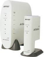 802.11g Wireless Router & Repeater Kit